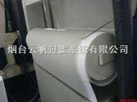 云帆滤纸磨床用过滤纸带
