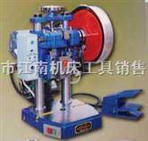 广州现货供应台式固定压力机(精密电动小冲床)