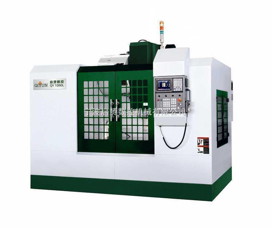 库存高刚性高效率高配置QY1062L-B立式加工中心