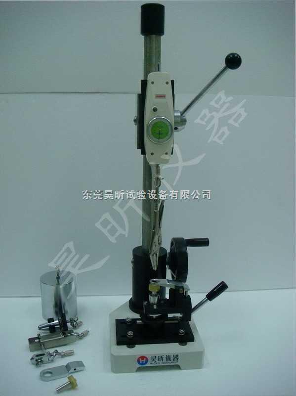 钮扣拉力测试仪、纽扣拉力测试仪、钮扣牢固度测试仪