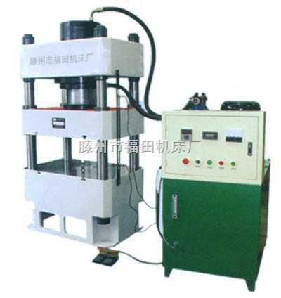 四柱油压机100T