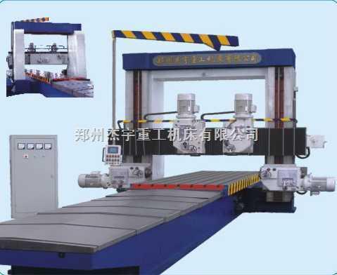 轻型龙门铣床QX2025-8