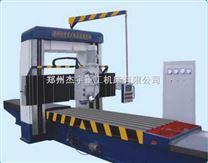 轻型龙门铣床QX2010-3