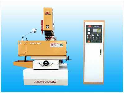 EDM7140-50P/80P(数显型)电火花机床