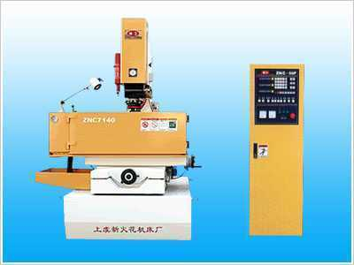 ZNC7140-60P(数控型)电火花机床