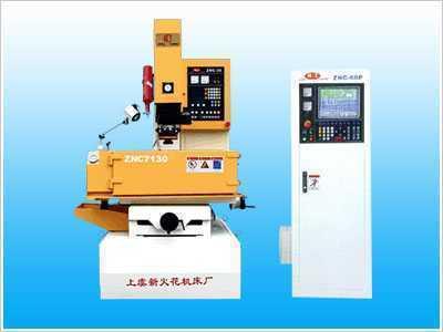 ZNC7130-60A(数控屏幕型)电火花机床