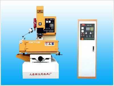 EMD7130-50P/80p(数显型)电火花机床