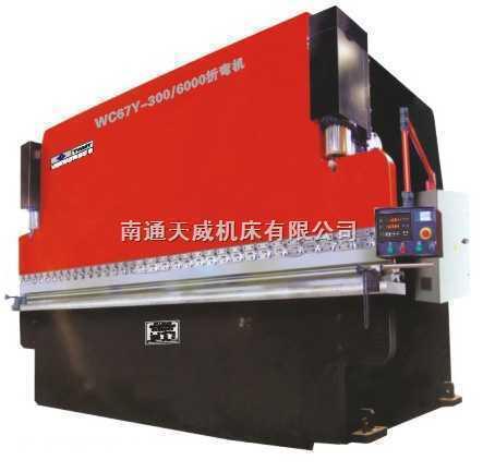 大型液压板料折弯机