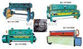 下传动机械式剪板机