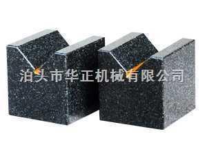 专业生产花岗石V型架