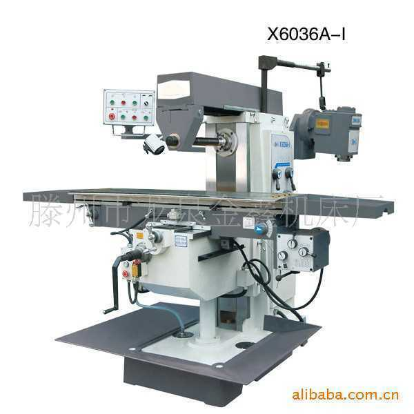 X6036A-1铣床
