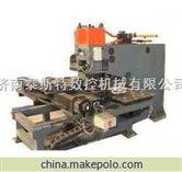 高效台式GBC钢板冲孔机