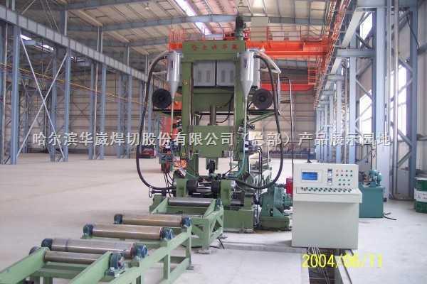 短流程H型钢焊接生产线