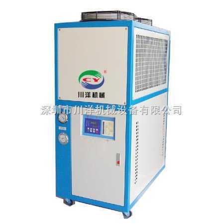 冰水机 工业冰水机 冻水机 工业冻水机 水冷机 工业水冷机 工业冷水机