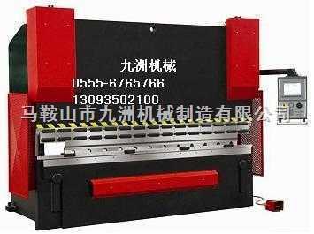专业生产数控折弯机