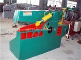液压废金属剪切机