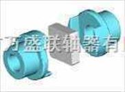 生产WH型尼龙板滑块联轴器