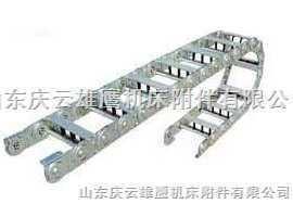 全封闭钢制拖链,桥式钢制拖链,工程钢制拖链