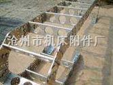 TL加强型钢制拖链