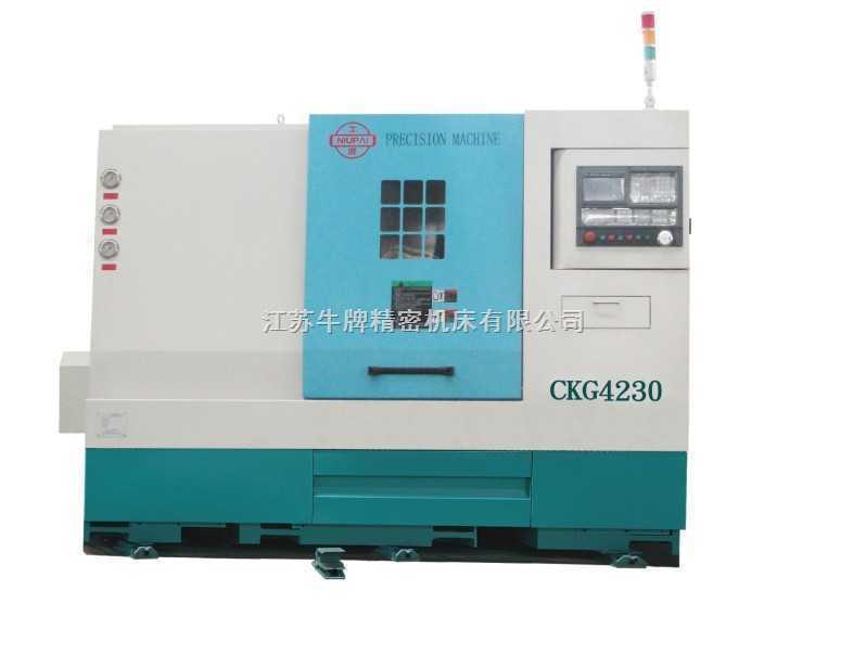 CKG4230精密数控车床
