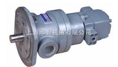 定量高低压组合泵
