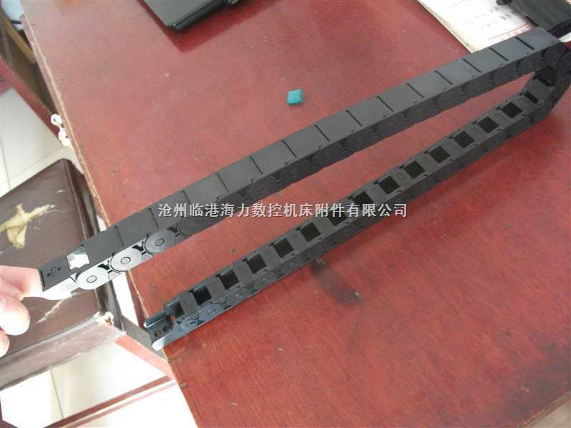 专用电缆拖链