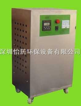 深圳酒店消毒机
