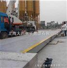 上海重卡型20噸汽車過磅稱¥金山重型30噸貨車過磅稱#嘉定40噸防爆卡車過磅稱