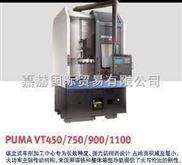 DOOSAN PUMA VT450/750/900/1100