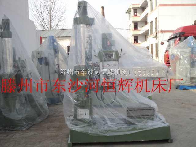 鲁南ZQ3040*13系列多功能摇臂钻床