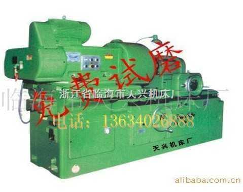 厂内圆磨床M250A(标)(图)
