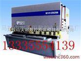 天田QC12Y-4×3200液压摆式剪板机