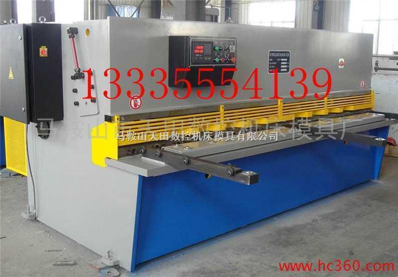 QC12K-4×3200MD11-1数控液压剪板机