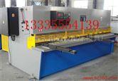 QC12K-4×4000安徽MD11-1数控液压剪板机