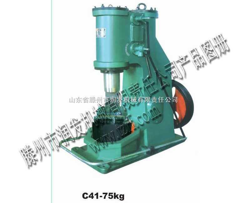 C41-75kg空气锤 空气锤专家