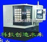 CNC雕铣机