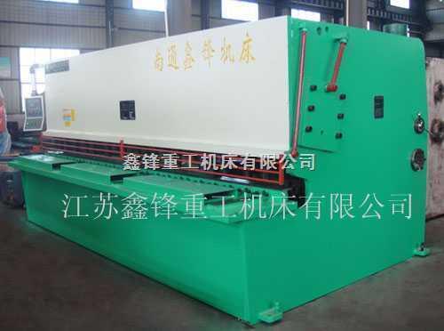 大型液压摆式剪板机