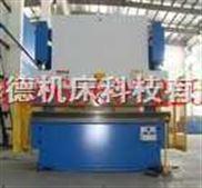 WC67Y-40T×2500液压数显板料折弯机价格,进口折弯机床