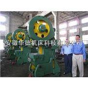 泰州J21S-J160吨冲床价格扬州J25S-J60吨价格,进口锻压机床