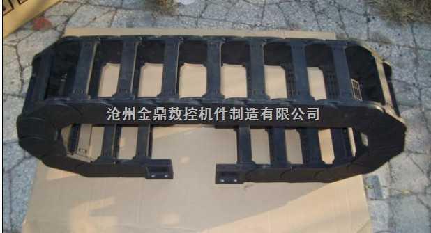 供应金鼎半封闭工程塑料拖链