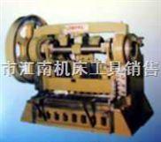 广州现货供应机械闸式剪板机