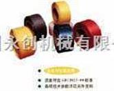打包带-打包机用打包带-杭州
