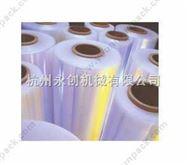 缠绕膜-缠绕包装膜(永创)