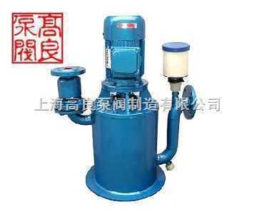 立式自吸泵