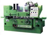 MBS8312(高速型)MB8312(普通型)半自动凸轮轴磨床