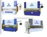WD67K液压板料数控折弯机床