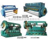 云南机械剪板机