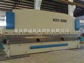 WC67Y-400/4000大型折弯机