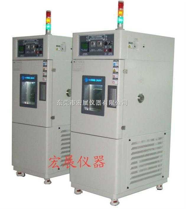 深圳高低温循环箱,东莞高低温试验机