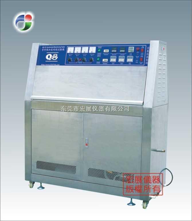 深圳紫外线耐候试验机用途价格